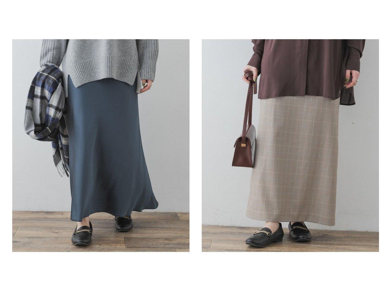 【URBAN RESEARCH ROSSO/アーバンリサーチ ロッソ】のF by ROSSO サテンマーメイドスカート&F by ROSSO チェックロングスカート スカートのおすすめ!人気、トレンド・レディースファッションの通販 おすすめで人気の流行・トレンド、ファッションの通販商品 メンズファッション・キッズファッション・インテリア・家具・レディースファッション・服の通販 founy(ファニー) https://founy.com/ ファッション Fashion レディースファッション WOMEN スカート Skirt ロングスカート Long Skirt NEW・新作・新着・新入荷 New Arrivals サテン トレンド ポケット マーメイド 冬 Winter チェック 台形 |ID:crp329100000012896