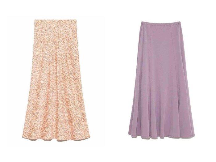 【Mila Owen/ミラオーウェン】の花柄サテンバイアスロングスカート&SET UPジャージナロースカート スカートのおすすめ!人気、トレンド・レディースファッションの通販 おすすめファッション通販アイテム インテリア・キッズ・メンズ・レディースファッション・服の通販 founy(ファニー) https://founy.com/ ファッション Fashion レディースファッション WOMEN スカート Skirt ロングスカート Long Skirt ミニスカート Mini Skirts NEW・新作・新着・新入荷 New Arrivals インナー ウォッシャブル オレンジ サテン ネオン バイアス フレア ロング ヴィンテージ 再入荷 Restock/Back in Stock/Re Arrival |ID:crp329100000012899