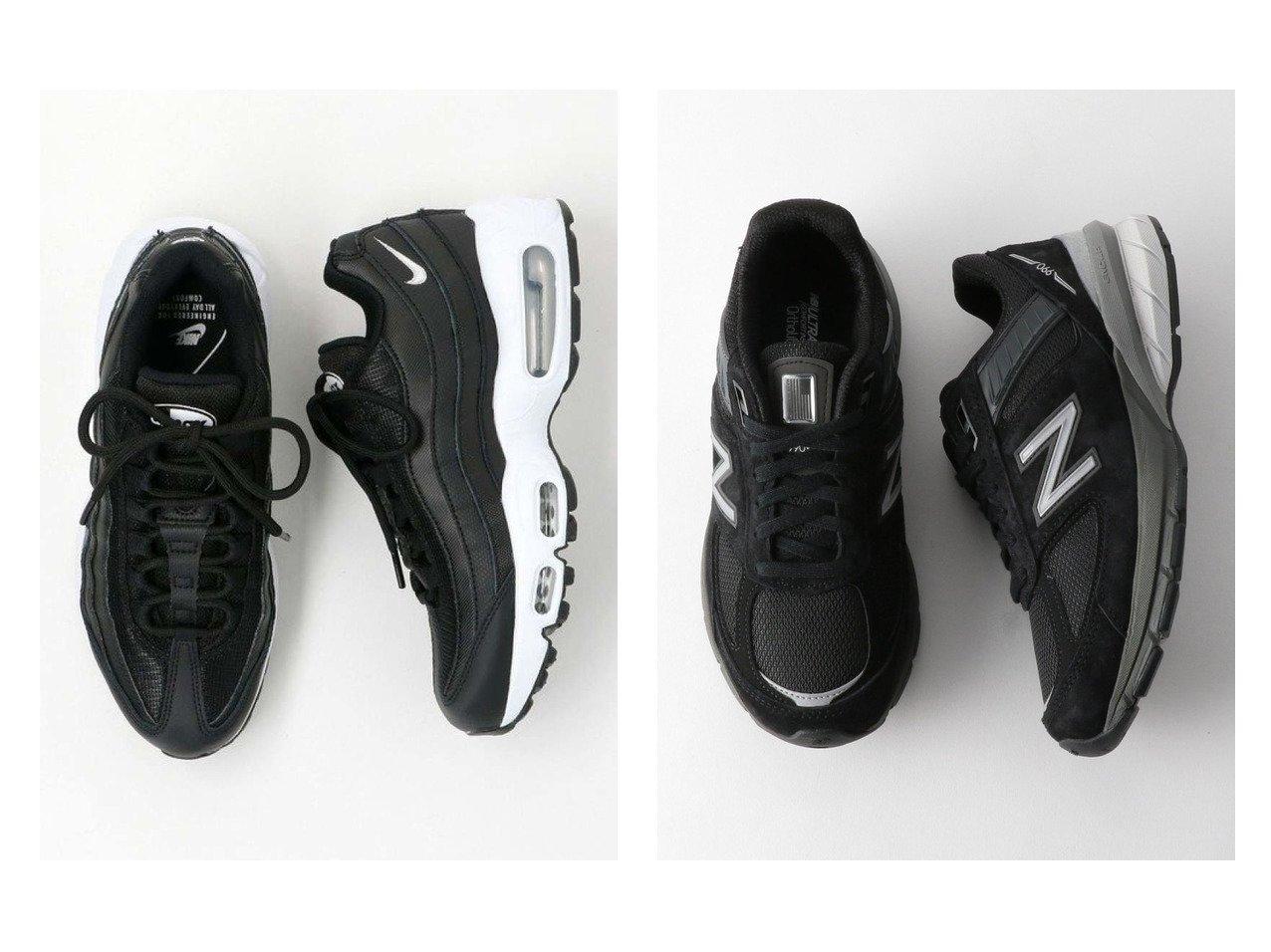 【BEAUTY&YOUTH UNITED ARROWS/ビューティアンド ユースユナイテッドアローズ】のNIKE(ナイキ) AIRMAX95 エアマックススニーカー&newbalance(ニューバランス) W990V5スニーカー/ブラック シューズ・靴のおすすめ!人気、トレンド・レディースファッションの通販 おすすめで人気の流行・トレンド、ファッションの通販商品 メンズファッション・キッズファッション・インテリア・家具・レディースファッション・服の通販 founy(ファニー) https://founy.com/ ファッション Fashion レディースファッション WOMEN シューズ スニーカー スポーツ スリッポン デニム メッシュ ランニング ループ レース ワイド バランス プリント ベーシック ボストン |ID:crp329100000012953
