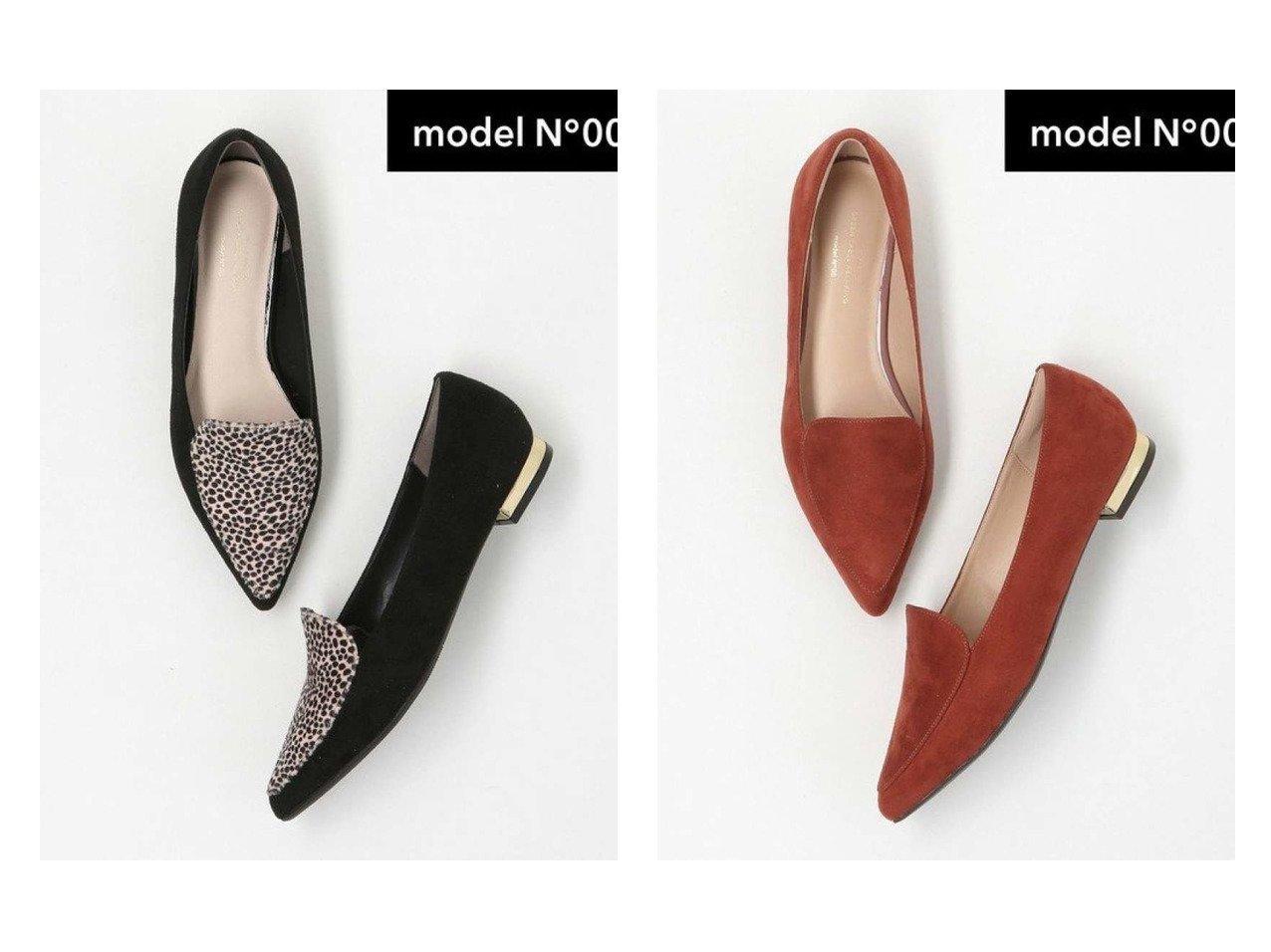 【green label relaxing / UNITED ARROWS/グリーンレーベル リラクシング / ユナイテッドアローズ】のmodel NO.00 FFC ポインテッド モカ フラットパンプス(1.5cmヒール) シューズ・靴のおすすめ!人気、トレンド・レディースファッションの通販 おすすめで人気の流行・トレンド、ファッションの通販商品 メンズファッション・キッズファッション・インテリア・家具・レディースファッション・服の通販 founy(ファニー) https://founy.com/ ファッション Fashion レディースファッション WOMEN クッション シューズ ヒョウ フォルム フラット ベーシック ポインテッド A/W 秋冬 AW Autumn/Winter / FW Fall-Winter |ID:crp329100000012958