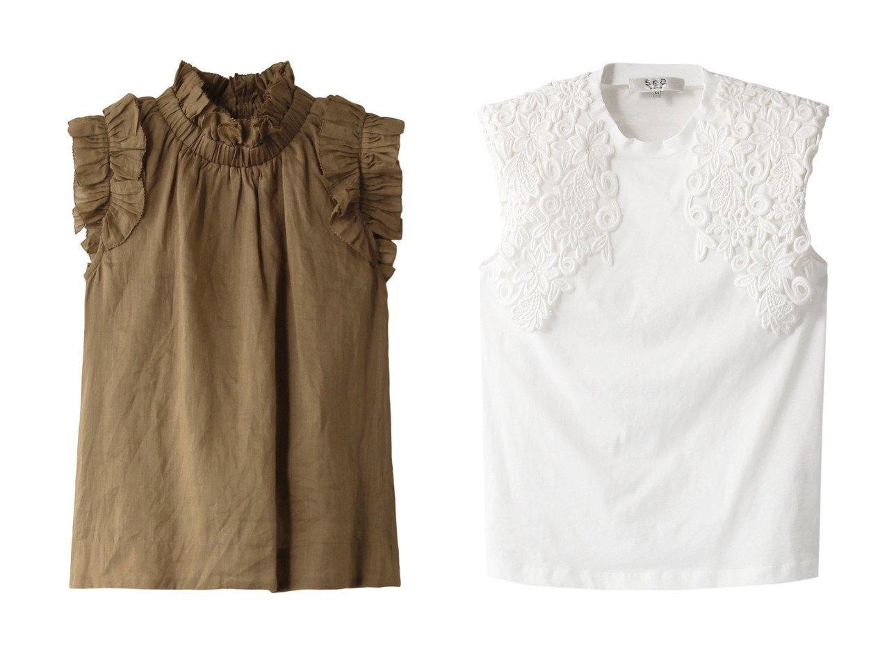 【Sea NEW YORK/シー ニューヨーク】のHattie ラミーフリルブラウス&Zandra レースアップリケTシャツ トップス・カットソーのおすすめ!人気、トレンド・レディースファッションの通販 おすすめで人気の流行・トレンド、ファッションの通販商品 メンズファッション・キッズファッション・インテリア・家具・レディースファッション・服の通販 founy(ファニー) https://founy.com/ ファッション Fashion レディースファッション WOMEN トップス Tops Tshirt キャミソール / ノースリーブ No Sleeves シャツ/ブラウス Shirts Blouses 帽子 Hats ロング / Tシャツ T-Shirts カットソー Cut and Sewn 2021年 2021 2021 春夏 S/S SS Spring/Summer 2021 S/S 春夏 SS Spring/Summer ノースリーブ フリル 春 Spring |ID:crp329100000013102