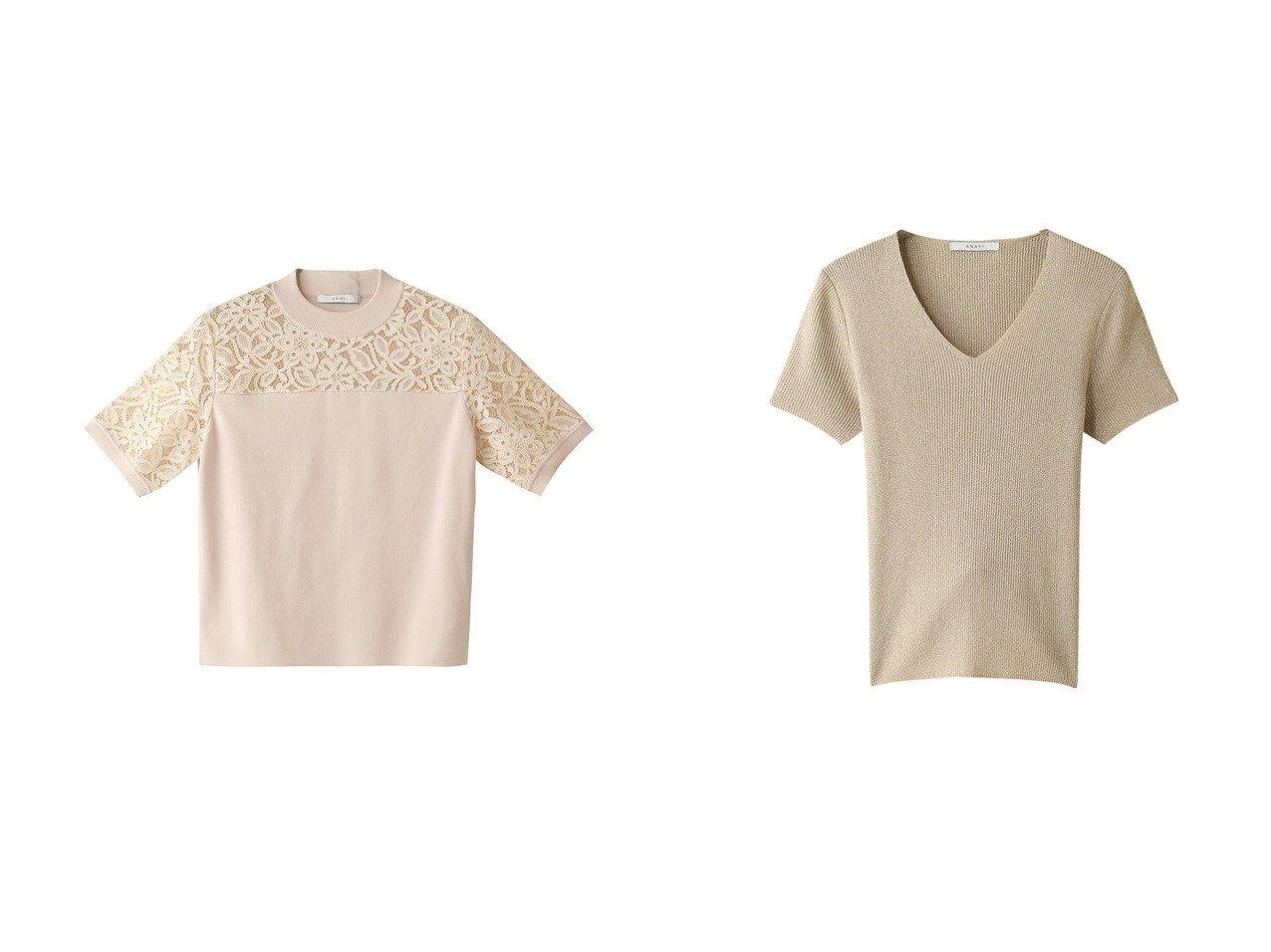 【ANAYI/アナイ】のラメリブVネックプルオーバー&バイカラーレースモックネックプルオーバー トップス・カットソーのおすすめ!人気、トレンド・レディースファッションの通販 おすすめで人気の流行・トレンド、ファッションの通販商品 メンズファッション・キッズファッション・インテリア・家具・レディースファッション・服の通販 founy(ファニー) https://founy.com/ ファッション Fashion レディースファッション WOMEN トップス Tops Tshirt ニット Knit Tops プルオーバー Pullover Vネック V-Neck クラシカル スリーブ トレンド フォルム ボトム レース コンパクト スマート デコルテ |ID:crp329100000013113