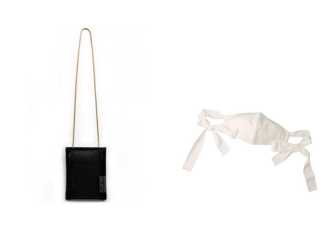 【troisieme CHACO/トロワズィエムチャコ】のマスクケース&フェイスアクセサリー マットサテンマスク おすすめ!人気、トレンド・レディースファッションの通販 おすすめで人気の流行・トレンド、ファッションの通販商品 メンズファッション・キッズファッション・インテリア・家具・レディースファッション・服の通販 founy(ファニー) https://founy.com/ ファッション Fashion レディースファッション WOMEN 2021年 2021 2021 春夏 S/S SS Spring/Summer 2021 S/S 春夏 SS Spring/Summer ショルダー ポシェット ロング 春 Spring |ID:crp329100000013228