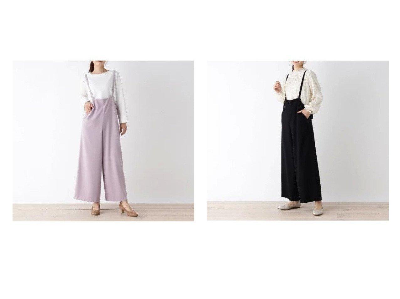 【pink adobe/ピンクアドベ】の【WEB限定LLサイズあり】サスペンダーパンツ パンツのおすすめ!人気、トレンド・レディースファッションの通販 おすすめで人気の流行・トレンド、ファッションの通販商品 メンズファッション・キッズファッション・インテリア・家具・レディースファッション・服の通販 founy(ファニー) https://founy.com/ ファッション Fashion レディースファッション WOMEN パンツ Pants サスペンダー ストレッチ タートル ツイル トレンド ベーシック ポケット ラベンダー ワイド 冬 Winter 春 Spring |ID:crp329100000013380