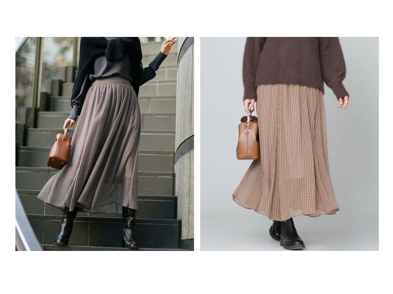 【nano universe/ナノ ユニバース】の幾何プリントギャザースカート スカートのおすすめ!人気、トレンド・レディースファッションの通販 おすすめで人気の流行・トレンド、ファッションの通販商品 メンズファッション・キッズファッション・インテリア・家具・レディースファッション・服の通販 founy(ファニー) https://founy.com/ ファッション Fashion レディースファッション WOMEN スカート Skirt Aライン/フレアスカート Flared A-Line Skirts ウォッシャブル ギャザー シアー シフォン ショート フレア プリント ポケット ロング NEW・新作・新着・新入荷 New Arrivals |ID:crp329100000013389