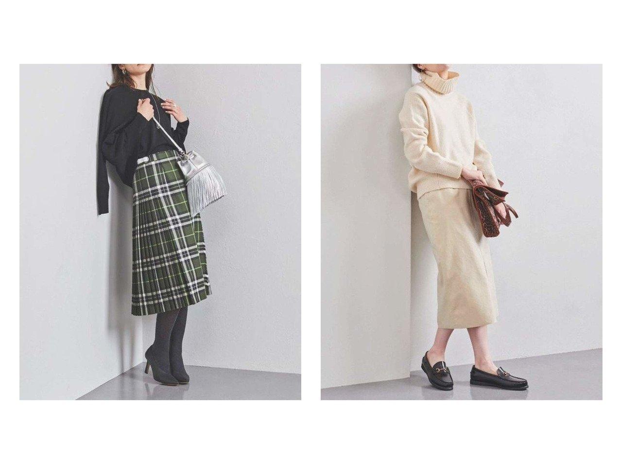 【UNITED ARROWS/ユナイテッドアローズ】のUWCB フェイクスエード タイトスカート&O NEIL of DUBLIN(オニール オブ ダブリン) アコーディオン プリーツスカート スカートのおすすめ!人気、トレンド・レディースファッションの通販 おすすめで人気の流行・トレンド、ファッションの通販商品 メンズファッション・キッズファッション・インテリア・家具・レディースファッション・服の通販 founy(ファニー) https://founy.com/ ファッション Fashion レディースファッション WOMEN スカート Skirt プリーツスカート Pleated Skirts ロングスカート Long Skirt キルト チェック プリーツ ロング なめらか ジャケット スリット タイトスカート フェイクスエード フロント |ID:crp329100000013412
