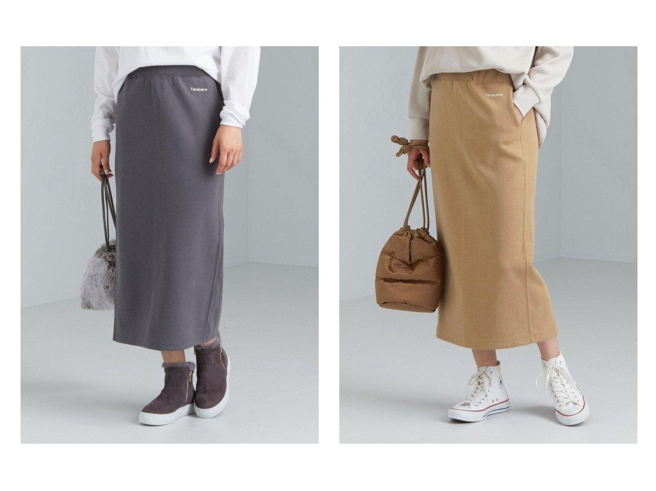【green label relaxing / UNITED ARROWS/グリーンレーベル リラクシング / ユナイテッドアローズ】のTanacana (タナカーナ) SC ダンボール タイト スカート スカートのおすすめ!人気、トレンド・レディースファッションの通販 おすすめで人気の流行・トレンド、ファッションの通販商品 メンズファッション・キッズファッション・インテリア・家具・レディースファッション・服の通販 founy(ファニー) https://founy.com/ ファッション Fashion レディースファッション WOMEN スカート Skirt ロングスカート Long Skirt インド 春 Spring 秋 Autumn/Fall シューズ スニーカー セットアップ センター タイトスカート ベーシック ミモレ ロング |ID:crp329100000013414