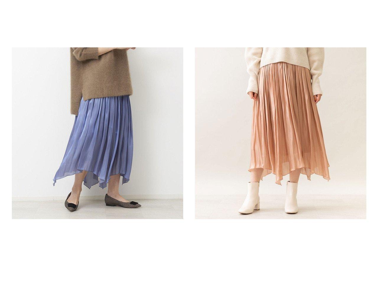 【Rouge vif la cle/ルージュヴィフラクレ】の《新色》サテンギャザーイレギュラーヘムスカート 別注・限定・コラボなど、おすすめ!人気トレンド・レディースファッション通販 おすすめで人気の流行・トレンド、ファッションの通販商品 メンズファッション・キッズファッション・インテリア・家具・レディースファッション・服の通販 founy(ファニー) https://founy.com/ ファッション Fashion レディースファッション WOMEN スカート Skirt イレギュラーヘム シンプル ジャージ ベーシック 別注 秋 Autumn/Fall |ID:crp329100000013569