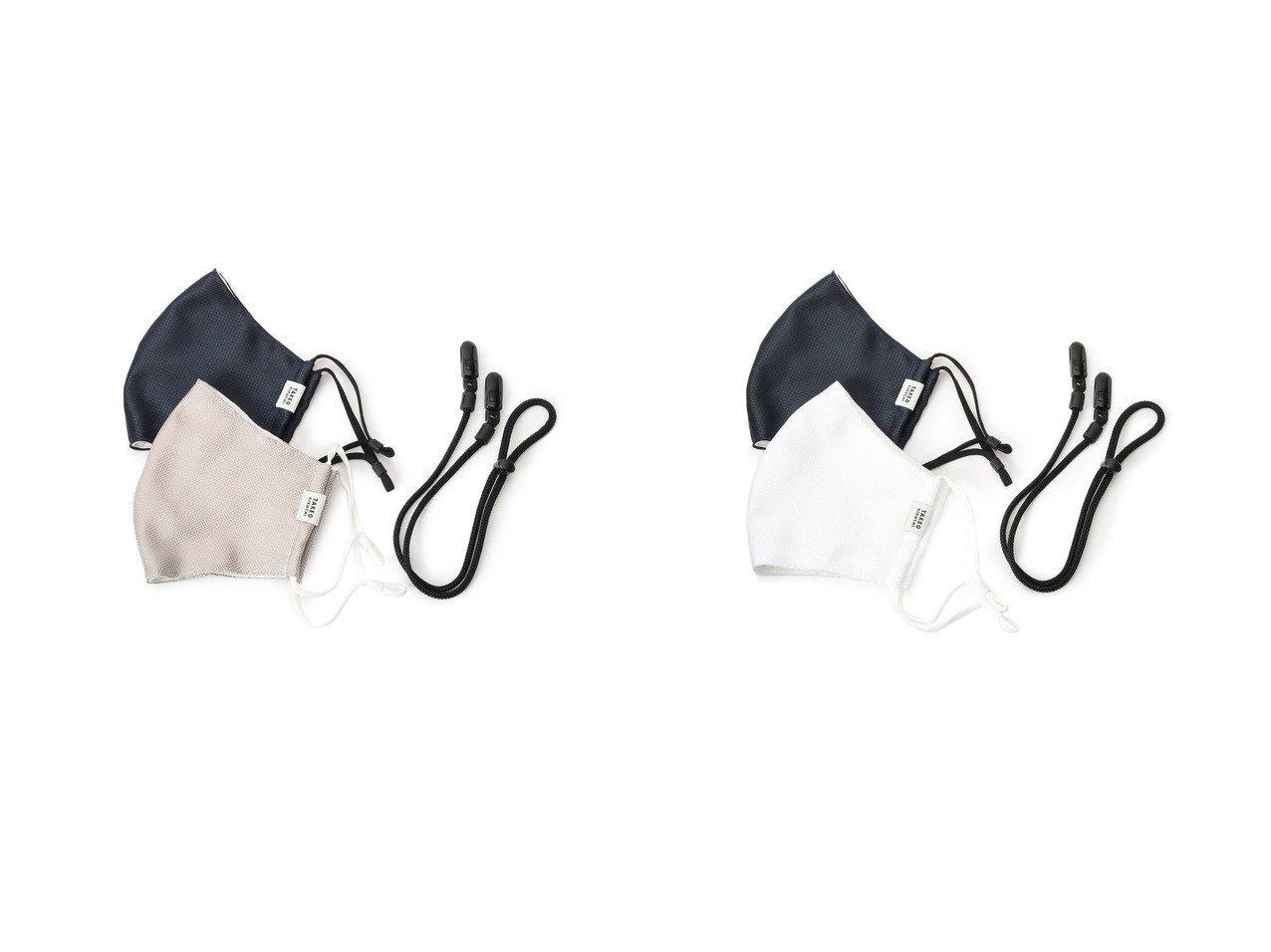 【TAKEO KIKUCHI/タケオキクチ】の【WEB限定】便利なマスクホルダーとマスク2枚BOXセット 別注・限定・コラボなど、おすすめ!人気トレンド・レディースファッション通販 おすすめで人気の流行・トレンド、ファッションの通販商品 メンズファッション・キッズファッション・インテリア・家具・レディースファッション・服の通販 founy(ファニー) https://founy.com/ ファッション Fashion レディースファッション WOMEN 洗える ポケット ラップ |ID:crp329100000013623