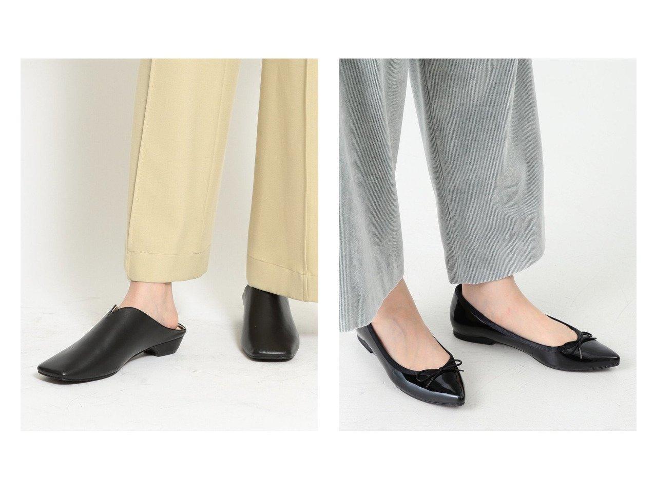 【Ray BEAMS/レイ ビームス】のポインテッド バレエシューズ&MOHI × 別注 スクエア ミュール シューズ・靴のおすすめ!人気、トレンド・レディースファッションの通販 おすすめで人気の流行・トレンド、ファッションの通販商品 メンズファッション・キッズファッション・インテリア・家具・レディースファッション・服の通販 founy(ファニー) https://founy.com/ ファッション Fashion レディースファッション WOMEN インソール エナメル クッション シューズ スニーカー スリッポン バランス バレエ パイピング フラット ポインテッド リボン 人気 NEW・新作・新着・新入荷 New Arrivals ジュート スクエア スマート フォルム ボトム ミュール 別注 |ID:crp329100000013681