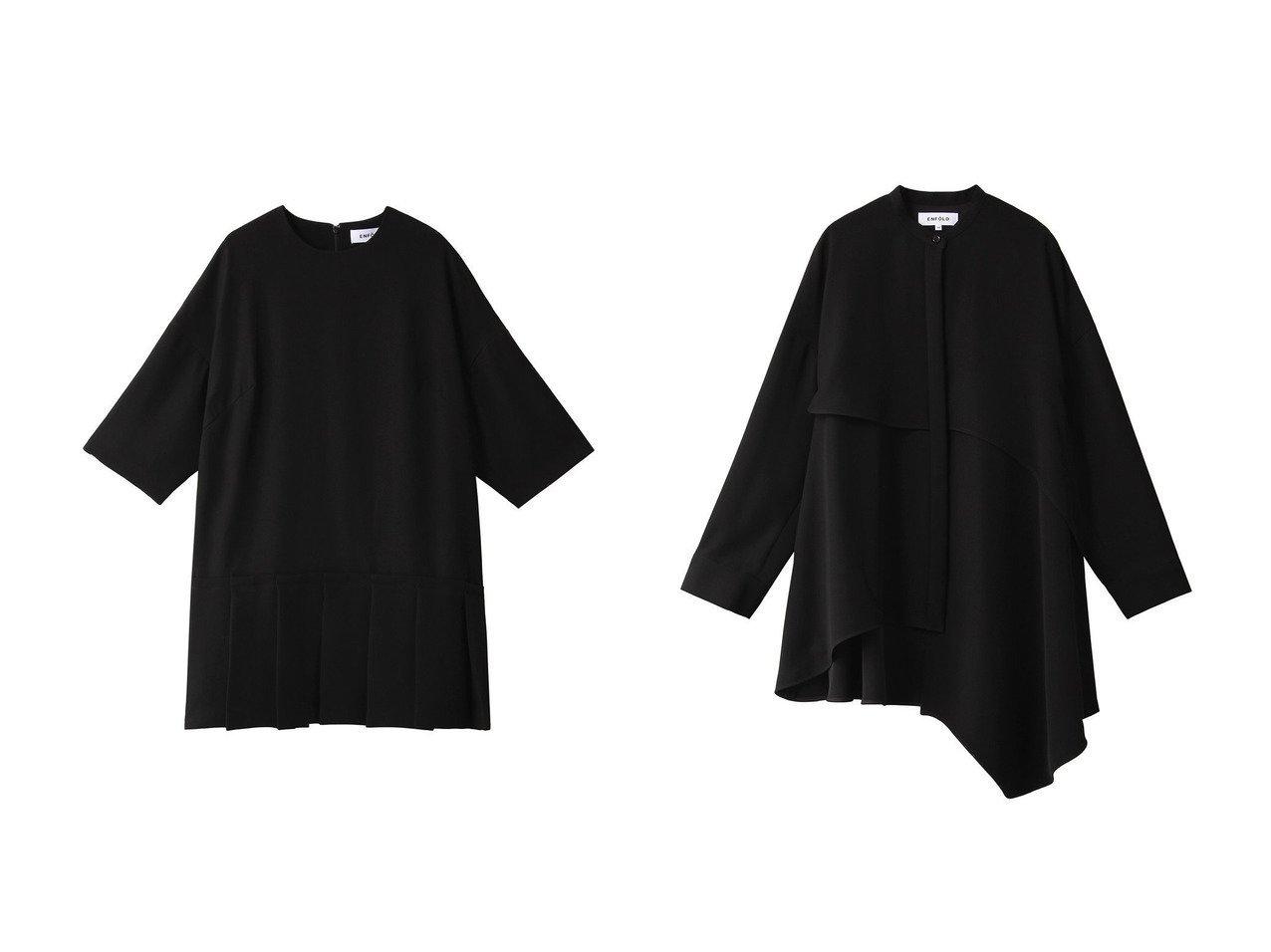 【ENFOLD/エンフォルド】のPEツイル プリーツプルオーバー&PEツイル フレアシャツ トップス・カットソーのおすすめ!人気、トレンド・レディースファッションの通販 おすすめで人気の流行・トレンド、ファッションの通販商品 メンズファッション・キッズファッション・インテリア・家具・レディースファッション・服の通販 founy(ファニー) https://founy.com/ ファッション Fashion レディースファッション WOMEN トップス Tops Tshirt シャツ/ブラウス Shirts Blouses プルオーバー Pullover 2021年 2021 2021 春夏 S/S SS Spring/Summer 2021 S/S 春夏 SS Spring/Summer スリーブ ツイル プリーツ ロング 春 Spring |ID:crp329100000013755