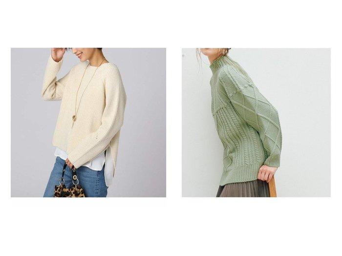 【Untit_ / UNTITLED/アンティット】の【洗える】エアーヤーンレイヤードニット&【Rope Picnic/ロペピクニック】の【emur】ケーブルニットプルオーバー トップス・カットソーのおすすめ!人気、トレンド・レディースファッションの通販 おすすめファッション通販アイテム レディースファッション・服の通販 founy(ファニー) ファッション Fashion レディースファッション WOMEN トップス Tops Tshirt ニット Knit Tops プルオーバー Pullover タンク 洗える 畦 シンプル バランス プレミアム ボトム ポケット 冬 Winter |ID:crp329100000013772