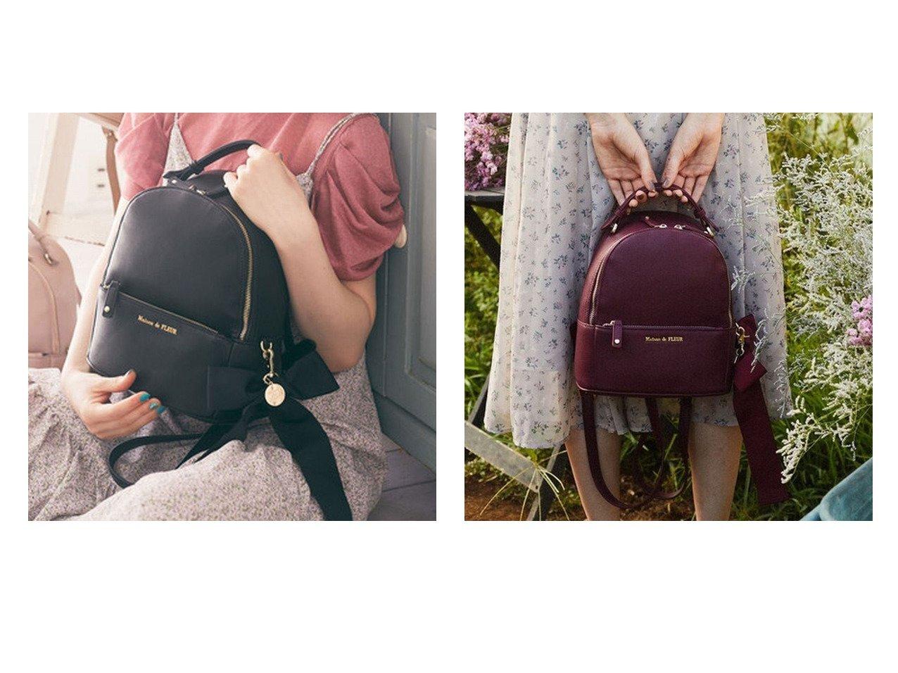 【Maison de FLEUR/メゾンドフルール】のリボンMリュック おすすめ!人気、トレンド・レディースファッションの通販 おすすめで人気の流行・トレンド、ファッションの通販商品 メンズファッション・キッズファッション・インテリア・家具・レディースファッション・服の通販 founy(ファニー) https://founy.com/ ファッション Fashion レディースファッション WOMEN リボン リュック 人気 |ID:crp329100000013874