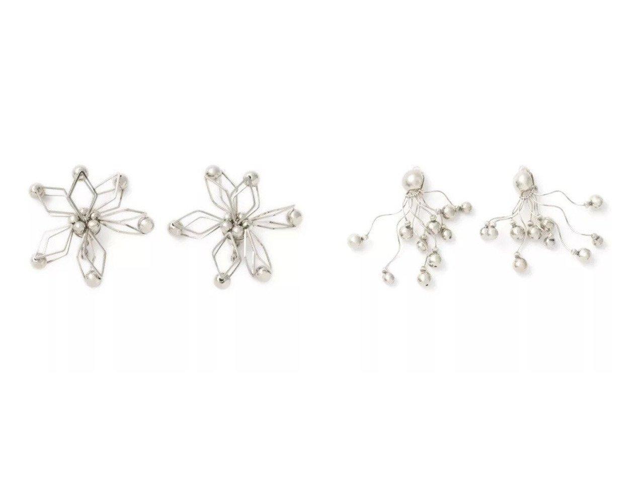 【TOGA PULLA/トーガ プルラ】のSparkle earrings&Metal wave earrings おすすめ!人気、トレンド・レディースファッションの通販 おすすめで人気の流行・トレンド、ファッションの通販商品 メンズファッション・キッズファッション・インテリア・家具・レディースファッション・服の通販 founy(ファニー) https://founy.com/ ファッション Fashion レディースファッション WOMEN ジュエリー Jewelry リング Rings イヤリング Earrings 2021年 2021 2021 春夏 S/S SS Spring/Summer 2021 S/S 春夏 SS Spring/Summer アクセサリー アシンメトリー イヤリング ドレス フレーム メタル シルバー ワイヤー |ID:crp329100000013883