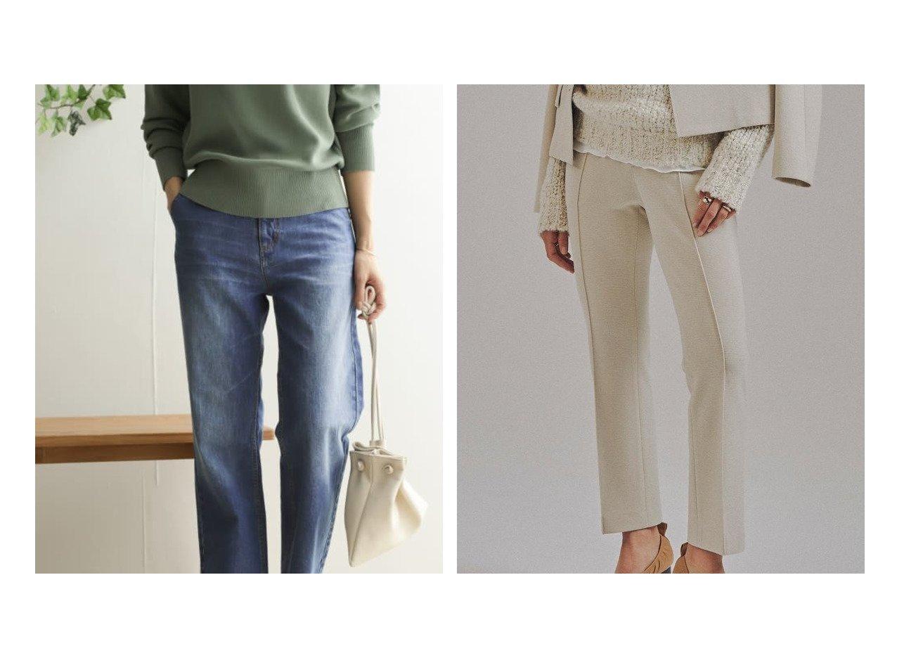 【URBAN RESEARCH DOORS/アーバンリサーチ ドアーズ】のデニムワイドパンツ&【BEIGE,/ベイジ,】のパンツ パンツのおすすめ!人気、トレンド・レディースファッションの通販 おすすめで人気の流行・トレンド、ファッションの通販商品 メンズファッション・キッズファッション・インテリア・家具・レディースファッション・服の通販 founy(ファニー) https://founy.com/ ファッション Fashion レディースファッション WOMEN パンツ Pants デニムパンツ Denim Pants 2020年 2020 2020-2021 秋冬 A/W AW Autumn/Winter / FW Fall-Winter 2020-2021 A/W 秋冬 AW Autumn/Winter / FW Fall-Winter セットアップ NEW・新作・新着・新入荷 New Arrivals シンプル ストレート デニム ビンテージ ポケット |ID:crp329100000014028