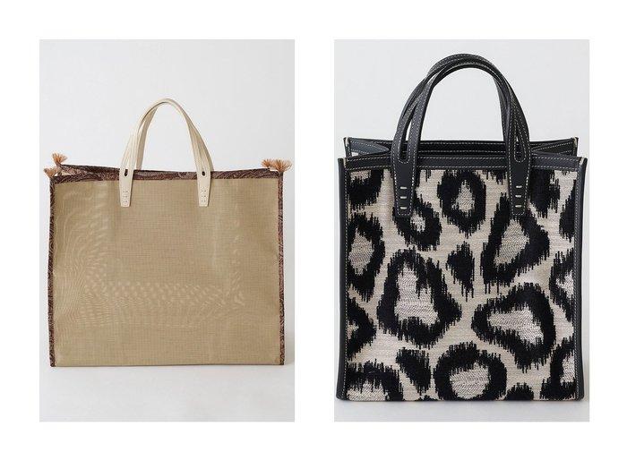 【Whim Gazette/ウィムガゼット】の【A VACATION】TANK PACK&【A VACATION】BOX GatoOnyx バッグ・鞄のおすすめ!人気、トレンド・レディースファッションの通販 おすすめファッション通販アイテム インテリア・キッズ・メンズ・レディースファッション・服の通販 founy(ファニー) https://founy.com/ ファッション Fashion レディースファッション WOMEN バッグ Bag 2021年 2021 2021 春夏 S/S SS Spring/Summer 2021 S/S 春夏 SS Spring/Summer コンパクト ポケット 定番 Standard 春 Spring |ID:crp329100000014039
