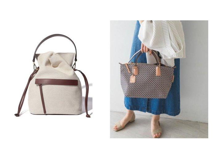 【ANAYI/アナイ】のキャンバスコンビBAG&【URBAN RESEARCH/アーバンリサーチ】のROBERTA PIERI TATAMI-SD バッグ・鞄のおすすめ!人気、トレンド・レディースファッションの通販 おすすめファッション通販アイテム レディースファッション・服の通販 founy(ファニー) ファッション Fashion レディースファッション WOMEN バッグ Bag 2021年 2021 2021 春夏 S/S SS Spring/Summer 2021 S/S 春夏 SS Spring/Summer キャンバス コンビ ハンドバッグ フォルム ラップ リアル 春 Spring プリント 再入荷 Restock/Back in Stock/Re Arrival |ID:crp329100000014042