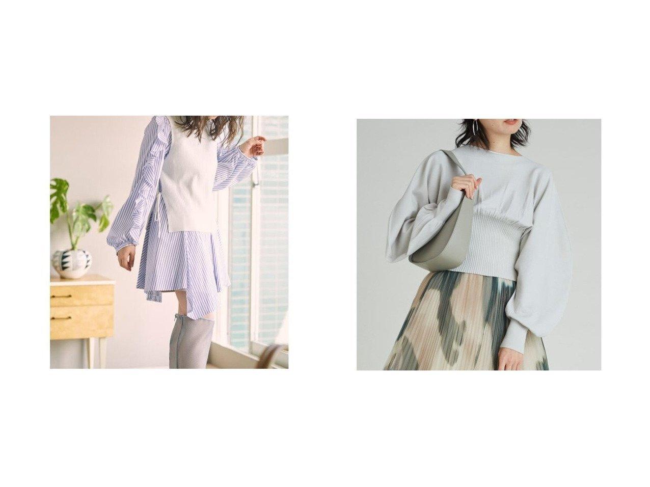 【SNIDEL/スナイデル】のウエストマークパターンニットプルオーバー&ニットドッキングパフスリブラウス トップス・カットソーのおすすめ!人気、トレンド・レディースファッションの通販  おすすめで人気の流行・トレンド、ファッションの通販商品 メンズファッション・キッズファッション・インテリア・家具・レディースファッション・服の通販 founy(ファニー) https://founy.com/ ファッション Fashion レディースファッション WOMEN トップス Tops Tshirt ニット Knit Tops シャツ/ブラウス Shirts Blouses プルオーバー Pullover イレギュラーヘム 春 Spring コンパクト シンプル スマート セパレート デニム トレンド ドッキング バランス フェミニン フリル ベスト ミックス モックネック 2021年 2021 S/S 春夏 SS Spring/Summer 2021 春夏 S/S SS Spring/Summer 2021 |ID:crp329100000014211