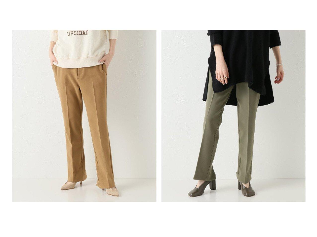 【Plage/プラージュ】のソフトストレッチスリットパンツ パンツのおすすめ!人気、トレンド・レディースファッションの通販 おすすめで人気の流行・トレンド、ファッションの通販商品 メンズファッション・キッズファッション・インテリア・家具・レディースファッション・服の通販 founy(ファニー) https://founy.com/ ファッション Fashion レディースファッション WOMEN パンツ Pants 2020年 2020 2020-2021 秋冬 A/W AW Autumn/Winter / FW Fall-Winter 2020-2021 A/W 秋冬 AW Autumn/Winter / FW Fall-Winter ストレッチ |ID:crp329100000014289