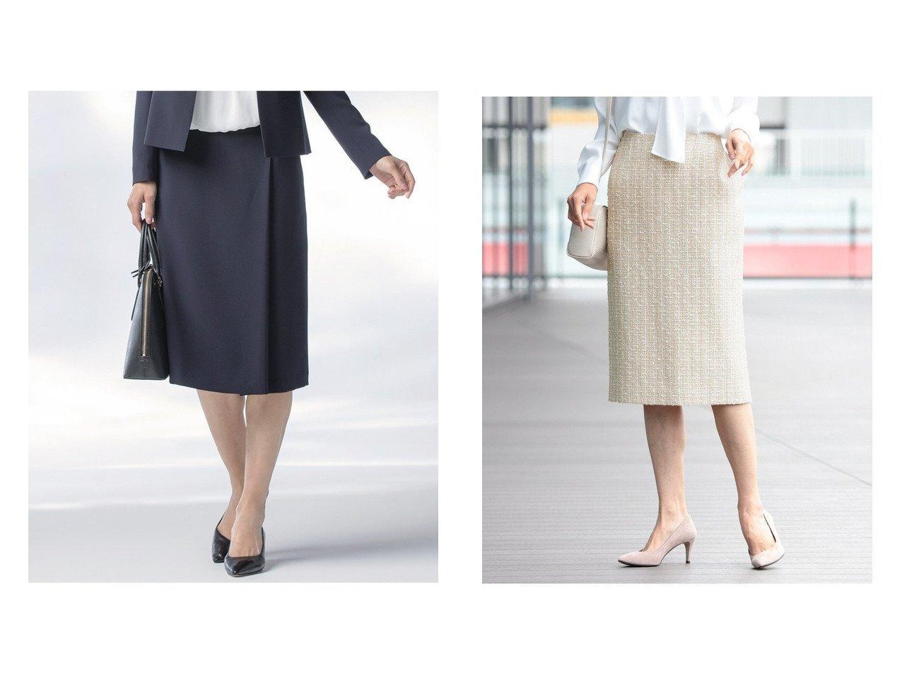 【Demi-Luxe BEAMS/デミルクス ビームス】のDemi- バックスリット ツイード タイトスカート 21FO&【NIJYUSANKU/23区】の【セットアップ対応】トリアセダブルジョーゼット スカート ボトムスのおすすめ!人気、トレンド・レディースファッションの通販 おすすめで人気の流行・トレンド、ファッションの通販商品 メンズファッション・キッズファッション・インテリア・家具・レディースファッション・服の通販 founy(ファニー) https://founy.com/ ファッション Fashion レディースファッション WOMEN スカート Skirt バッグ Bag セットアップ Setup スカート Skirt スリット セットアップ タイトスカート ツイード フォーマル ペンシル 洗える ジャケット ジョーゼット スタイリッシュ ストッキング ストレッチ タイツ 定番 Standard 人気 ラップ 2021年 2021 S/S 春夏 SS Spring/Summer 2021 春夏 S/S SS Spring/Summer 2021 |ID:crp329100000014299