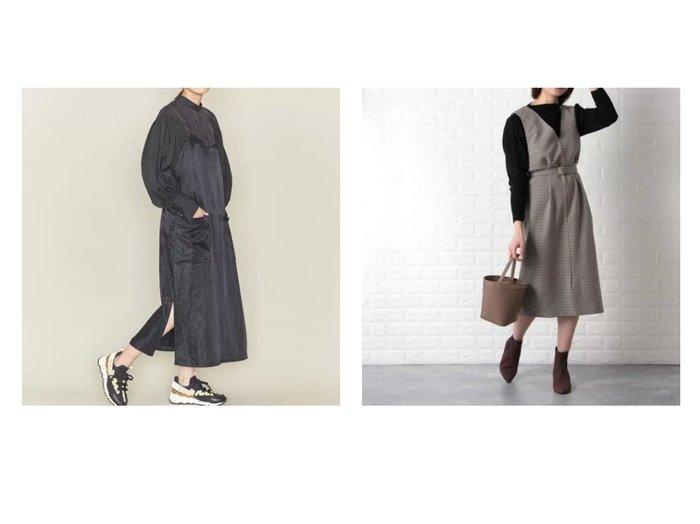 【NOLLEY'S/ノーリーズ】の[新色追加]ウーリージャンスカ&【ASTRAET/アストラット】のポケット キャミソール ワンピース ワンピース・ドレスのおすすめ!人気、トレンド・レディースファッションの通販 おすすめファッション通販アイテム レディースファッション・服の通販 founy(ファニー) ファッション Fashion レディースファッション WOMEN ワンピース Dress インナー キャミソール キュプラ サンダル スニーカー スリット ノースリーブ ポケット ラップ A/W 秋冬 AW Autumn/Winter / FW Fall-Winter シェイプ ロング |ID:crp329100000014360