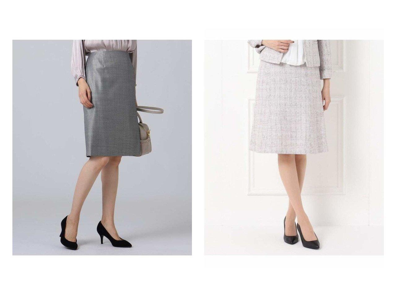 【UNTITLED/アンタイトル】のソフィアツィードスカート&【抗菌防臭】モンテシャークスキンタイトスカート スカートのおすすめ!人気、トレンド・レディースファッションの通販 おすすめで人気の流行・トレンド、ファッションの通販商品 メンズファッション・キッズファッション・インテリア・家具・レディースファッション・服の通販 founy(ファニー) https://founy.com/ ファッション Fashion レディースファッション WOMEN スカート Skirt エレガント オケージョン ジャケット ツイード フェミニン マーメイド ヨーク タイトスカート 抗菌 |ID:crp329100000014441
