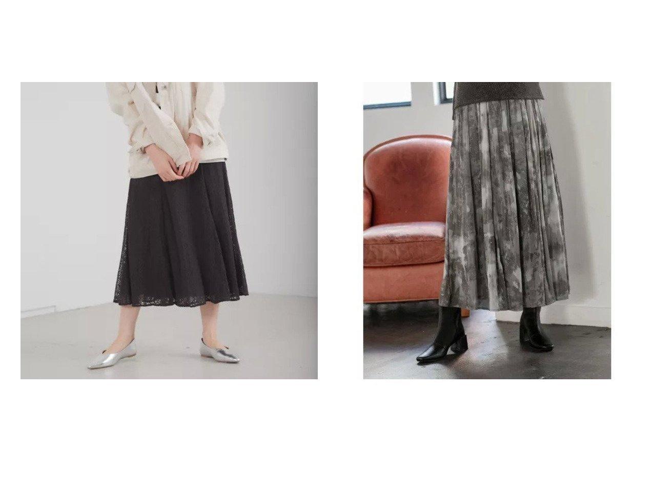 【STYLE DELI/スタイルデリ】の【LUXE】ぼかし柄サテンギャザースカート&【abahouse mavie/アバハウスマヴィ】のecru レースマーメイドスカート スカートのおすすめ!人気、トレンド・レディースファッションの通販 おすすめで人気の流行・トレンド、ファッションの通販商品 メンズファッション・キッズファッション・インテリア・家具・レディースファッション・服の通販 founy(ファニー) https://founy.com/ ファッション Fashion レディースファッション WOMEN スカート Skirt ストライプ マキシ マーメイド レース ロング エレガント オレンジ くるぶし ギャザー グラデーション サテン スニーカー タイツ ドレープ なめらか パターン フォルム フラット フリル フレア ペチコート ポケット 防寒 ミックス レギンス 冬 Winter |ID:crp329100000014450