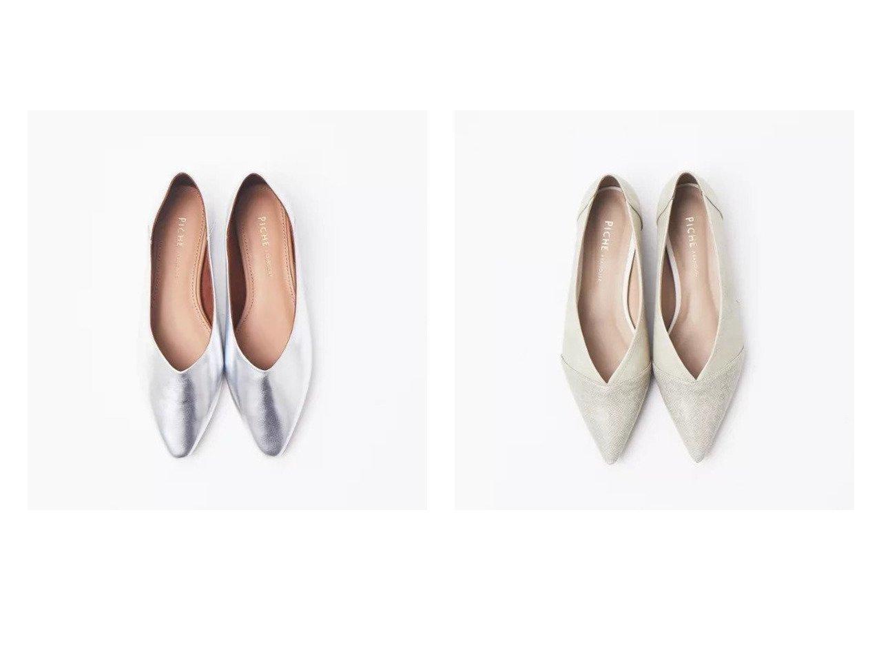 【Piche Abahouse/ピシェ アバハウス】のバブーシュ2WAYフラットシューズ&リザードコンビVカットフラットシューズ シューズ・靴のおすすめ!人気、トレンド・レディースファッションの通販 おすすめで人気の流行・トレンド、ファッションの通販商品 メンズファッション・キッズファッション・インテリア・家具・レディースファッション・服の通販 founy(ファニー) https://founy.com/ ファッション Fashion レディースファッション WOMEN シューズ フラット ワンポイント エナメル クロコ シンプル デニム トレンド 人気 レース ロング |ID:crp329100000014464