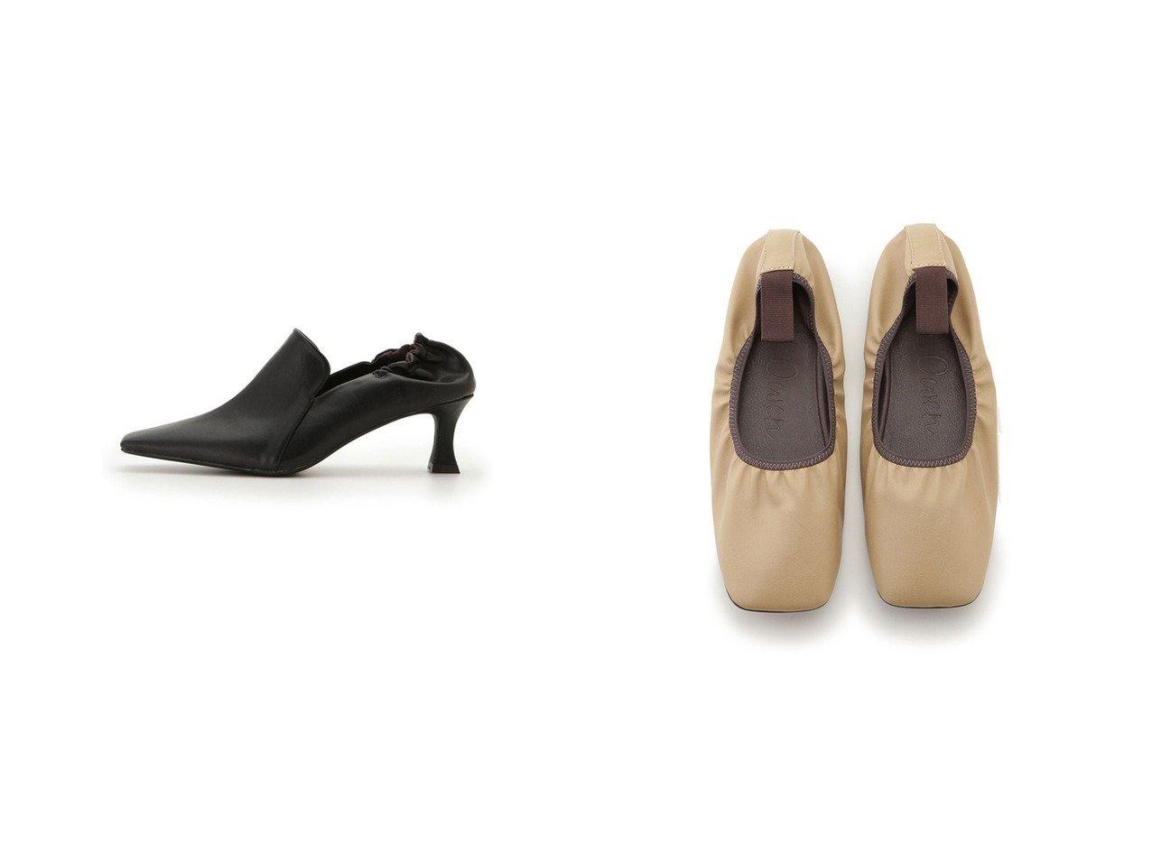 【Mila Owen/ミラオーウェン】のバッグギャザーオペラパンプス&履き口ゴムソフトバレエシューズ シューズ・靴のおすすめ!人気、トレンド・レディースファッションの通販 おすすめで人気の流行・トレンド、ファッションの通販商品 メンズファッション・キッズファッション・インテリア・家具・レディースファッション・服の通販 founy(ファニー) https://founy.com/ ファッション Fashion レディースファッション WOMEN グログラン シューズ ストレッチ バレエ フェイクレザー フラット バランス フィット フレア 春 Spring |ID:crp329100000014466