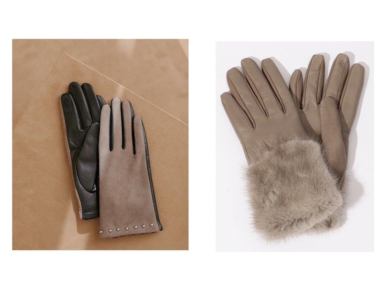 【TOMORROWLAND GOODs/トゥモローランド グッズ】のGala Gloves ミンクグローブ&【nano universe/ナノ ユニバース】のスエードコンビスタッズグローブ スマホ対応 おすすめ!人気、トレンド・レディースファッションの通販  おすすめで人気の流行・トレンド、ファッションの通販商品 メンズファッション・キッズファッション・インテリア・家具・レディースファッション・服の通販 founy(ファニー) https://founy.com/ ファッション Fashion レディースファッション WOMEN 手袋 Gloves エレガント コンビ シンプル スエード スマホ スマート フォーマル 防寒 A/W 秋冬 AW Autumn/Winter / FW Fall-Winter イタリア 冬 Winter |ID:crp329100000014597