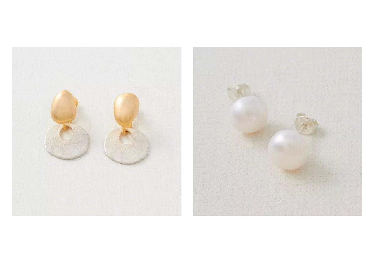 【collex/コレックス】の【ピッシェアンス】Solid & Hammered Earri&【ピッシェアンス】Freshwater seed pearl おすすめ!人気、トレンド・レディースファッションの通販  おすすめで人気の流行・トレンド、ファッションの通販商品 メンズファッション・キッズファッション・インテリア・家具・レディースファッション・服の通販 founy(ファニー) https://founy.com/ ファッション Fashion レディースファッション WOMEN アクセサリー アシンメトリー イヤリング フォルム プレート メタル シルバー シンプル スエード パール ベーシック ポーチ |ID:crp329100000014609