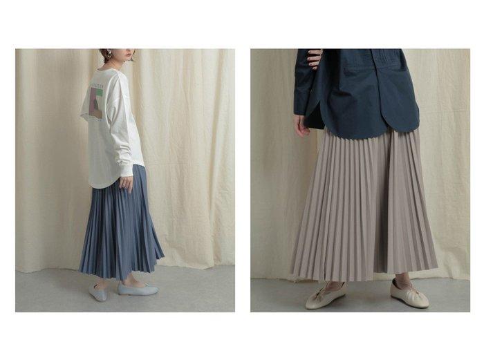 【SENSE OF PLACE / URBAN RESEARCH/センス オブ プレイス】のエコレザープリーツスカート スカートのおすすめ!人気、トレンド・レディースファッションの通販 おすすめファッション通販アイテム レディースファッション・服の通販 founy(ファニー) ファッション Fashion レディースファッション WOMEN スカート Skirt プリーツスカート Pleated Skirts NEW・新作・新着・新入荷 New Arrivals シアー スタンダード トレンド プリーツ 秋 Autumn/Fall |ID:crp329100000014671