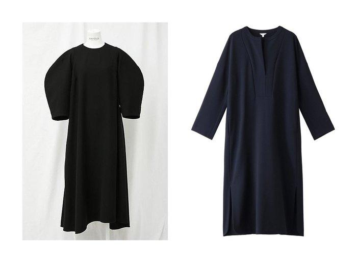 【ENFOLD/エンフォルド】のダブルクロス BOX ドレス&PEツイル アシンメトリーフレア ドレス・ワンピース ワンピース・ドレスのおすすめ!人気、トレンド・レディースファッションの通販 おすすめファッション通販アイテム インテリア・キッズ・メンズ・レディースファッション・服の通販 founy(ファニー) https://founy.com/ ファッション Fashion レディースファッション WOMEN ワンピース Dress ドレス Party Dresses イレギュラー ツイル ドレス ドレープ パーティ フレア ロング  ID:crp329100000014756
