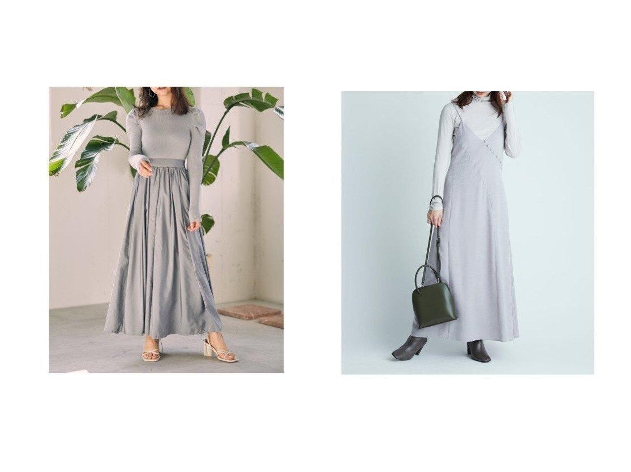 【FRAY I.D/フレイ アイディー】のカットコンビキャミワンピース&【SNIDEL/スナイデル】のパワショルニットドッキングワンピース ワンピース・ドレスのおすすめ!人気、トレンド・レディースファッションの通販 おすすめで人気の流行・トレンド、ファッションの通販商品 メンズファッション・キッズファッション・インテリア・家具・レディースファッション・服の通販 founy(ファニー) https://founy.com/ ファッション Fashion レディースファッション WOMEN ワンピース Dress キャミワンピース No Sleeve Dresses 今季 スマート スリーブ タフタ トレンド ドッキング 再入荷 Restock/Back in Stock/Re Arrival インナー カットソー キャミワンピース コンパクト コンビ サテン ショルダー フィット ラベンダー |ID:crp329100000014760