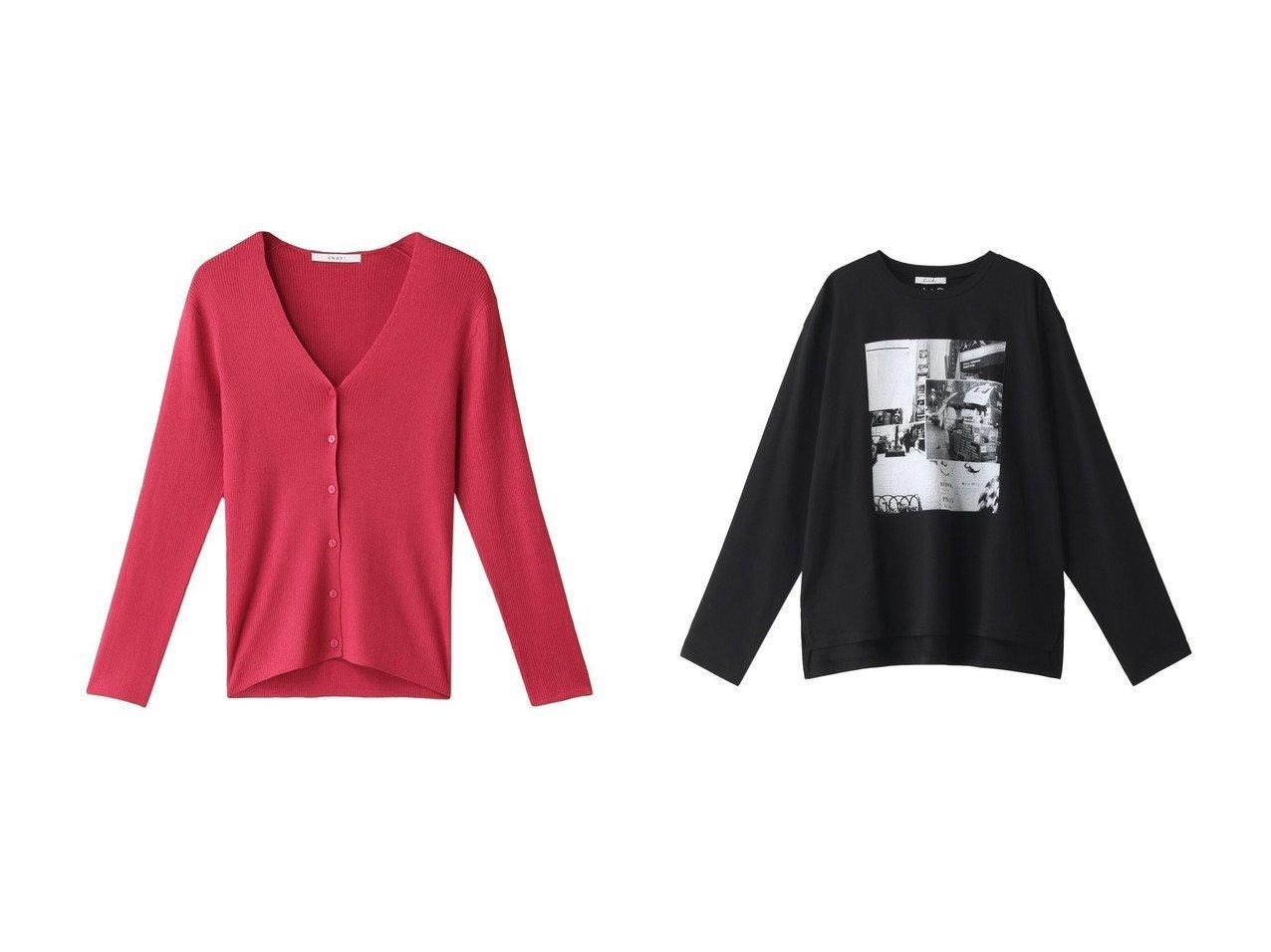 【ANAYI/アナイ】のアセテートポリエステルVネックカーディガン&【Ezick/エジック】のEzickポケットCLロンT トップス・カットソーのおすすめ!人気、トレンド・レディースファッションの通販 おすすめで人気の流行・トレンド、ファッションの通販商品 メンズファッション・キッズファッション・インテリア・家具・レディースファッション・服の通販 founy(ファニー) https://founy.com/ ファッション Fashion レディースファッション WOMEN トップス Tops Tshirt ニット Knit Tops カーディガン Cardigans Vネック V-Neck シャツ/ブラウス Shirts Blouses ロング / Tシャツ T-Shirts カットソー Cut and Sewn カーディガン フィット 定番 Standard クール スリット スリーブ フロント ベーシック ポケット ロング |ID:crp329100000014787