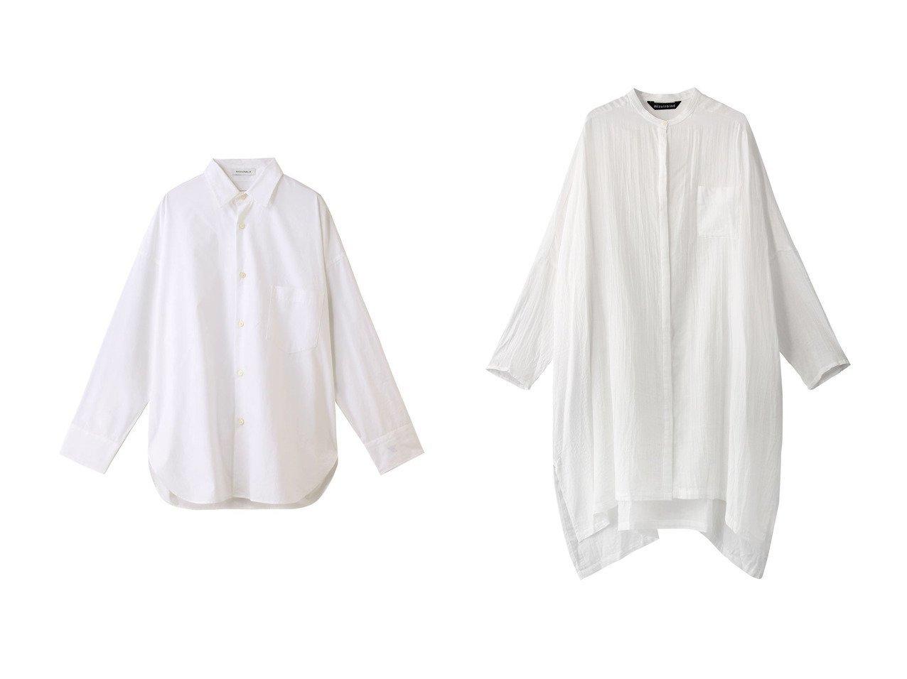 【MADISONBLUE/マディソンブルー】のJ.BRADLEYコットンシャツ&【mizuiro ind/ミズイロ インド】のダブルガーゼバンドカラーワイドシャツ トップス・カットソーのおすすめ!人気、トレンド・レディースファッションの通販 おすすめで人気の流行・トレンド、ファッションの通販商品 メンズファッション・キッズファッション・インテリア・家具・レディースファッション・服の通販 founy(ファニー) https://founy.com/ ファッション Fashion レディースファッション WOMEN トップス Tops Tshirt シャツ/ブラウス Shirts Blouses スリーブ ロング 再入荷 Restock/Back in Stock/Re Arrival 定番 Standard 羽織 2021年 2021 2021 春夏 S/S SS Spring/Summer 2021 S/S 春夏 SS Spring/Summer スリット 春 Spring |ID:crp329100000014788
