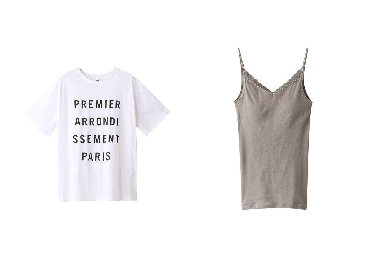 【1er Arrondissement/プルミエ アロンディスモン】のルーズシルエットロゴT&【AROMATIQUE | C A S U C A/アロマティック カスカ】のパッド付キャミ トップス・カットソーのおすすめ!人気、トレンド・レディースファッションの通販 おすすめで人気の流行・トレンド、ファッションの通販商品 メンズファッション・キッズファッション・インテリア・家具・レディースファッション・服の通販 founy(ファニー) https://founy.com/ ファッション Fashion レディースファッション WOMEN トップス Tops Tshirt キャミソール / ノースリーブ No Sleeves シャツ/ブラウス Shirts Blouses ロング / Tシャツ T-Shirts カットソー Cut and Sewn キャミソール タンク プリント 半袖 2021年 2021 2021 春夏 S/S SS Spring/Summer 2021 S/S 春夏 SS Spring/Summer インナー キャミ レース 再入荷 Restock/Back in Stock/Re Arrival 定番 Standard 春 Spring |ID:crp329100000014789
