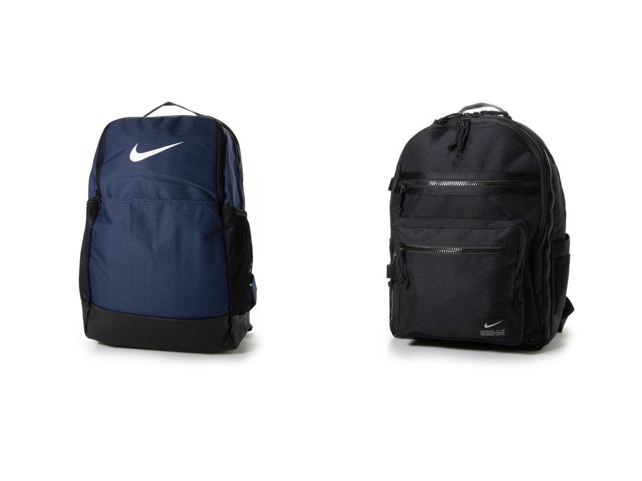【NIKE/ナイキ】のデイパック ナイキ ブラジリア バックパック M BA5954410&デイパック ナイキ ユーティリティ パワー バックパック CK2663010 バッグ・鞄のおすすめ!人気、トレンド・レディースファッションの通販 おすすめで人気の流行・トレンド、ファッションの通販商品 メンズファッション・キッズファッション・インテリア・家具・レディースファッション・服の通販 founy(ファニー) https://founy.com/ ファッション Fashion レディースファッション WOMEN バッグ Bag 2021年 2021 2021 春夏 S/S SS Spring/Summer 2021 S/S 春夏 SS Spring/Summer デイパック 春 Spring 財布 |ID:crp329100000014995