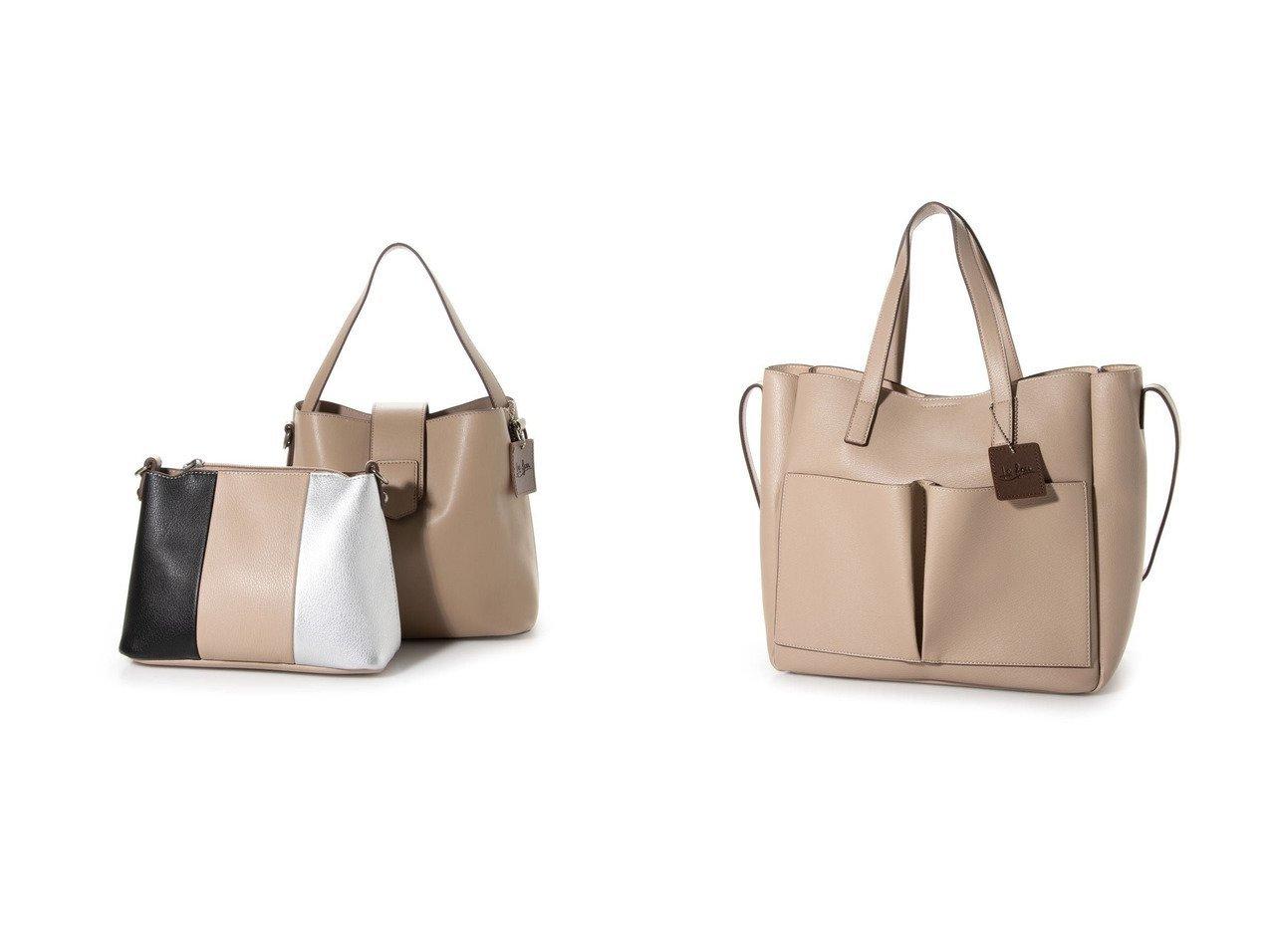 【Le son/ル ソン】のル ソン Le son 付け替えベルト付高機能バッグ&ル ソン Le son 2WAY撥水機能付き大容量バッグ バッグ・鞄のおすすめ!人気、トレンド・レディースファッションの通販 おすすめで人気の流行・トレンド、ファッションの通販商品 メンズファッション・キッズファッション・インテリア・家具・レディースファッション・服の通販 founy(ファニー) https://founy.com/ ファッション Fashion レディースファッション WOMEN バッグ Bag ベルト Belts シンプル ポーチ 財布 |ID:crp329100000015003