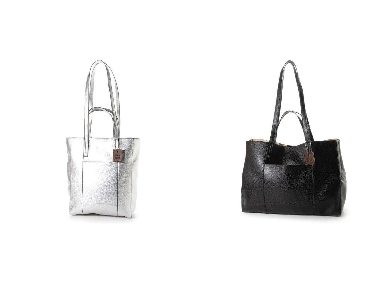 【Le son/ル ソン】のル ソン Le son 2WAY縦型大容量トートバッグ&ル ソン Le son 2WAYユニセックス大容量トートバッグ バッグ・鞄のおすすめ!人気、トレンド・レディースファッションの通販 おすすめで人気の流行・トレンド、ファッションの通販商品 メンズファッション・キッズファッション・インテリア・家具・レディースファッション・服の通販 founy(ファニー) https://founy.com/ ファッション Fashion レディースファッション WOMEN バッグ Bag 財布 |ID:crp329100000015004