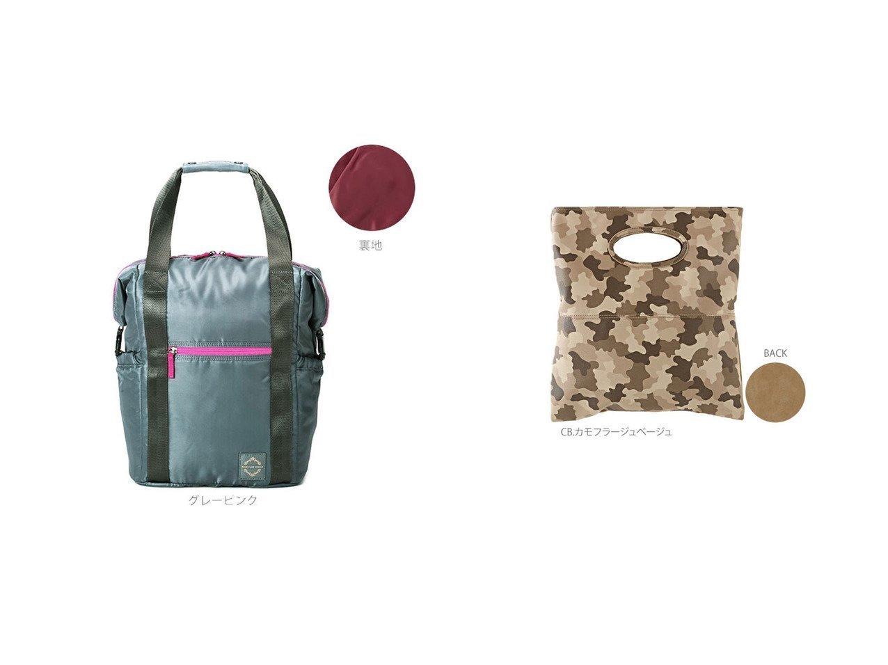 【NOBRAND/ノーブランド】のハーベストヒルズ HARVEST HILLS 2WAYリュック バックパック&【anello/アネロ】の#AU-27001 ヴィンテージフランダムシワ合皮 クラッチバッグ バッグ・鞄のおすすめ!人気、トレンド・レディースファッションの通販 おすすめで人気の流行・トレンド、ファッションの通販商品 メンズファッション・キッズファッション・インテリア・家具・レディースファッション・服の通販 founy(ファニー) https://founy.com/ ファッション Fashion レディースファッション WOMEN アウター Coat Outerwear トップス Tops Tshirt ベスト/ジレ Gilets Vests バッグ Bag インナー 洗える カメラ 軽量 シンプル 財布 ポケット ポーチ リュック カモフラージュ クラッチ スマート トレンド 定番 Standard メンズ |ID:crp329100000015007