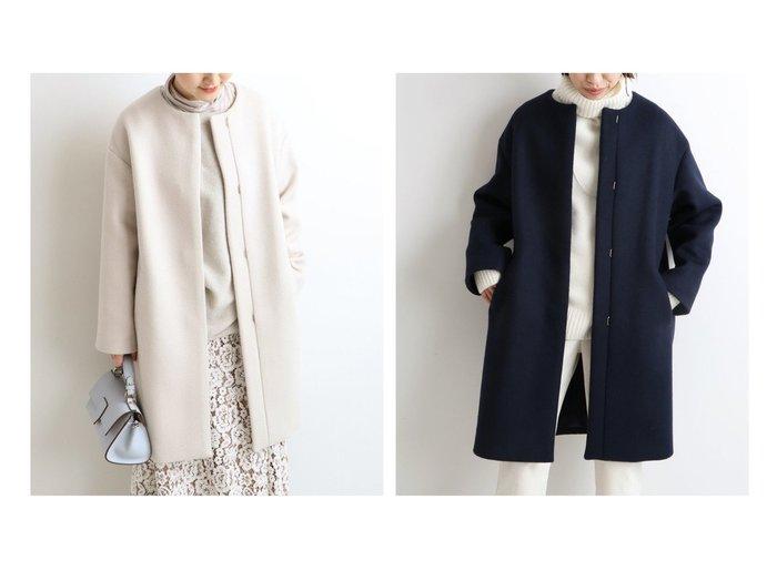 【IENA/イエナ】のPECOLAMBノーカラーコート アウターのおすすめ!人気、トレンド・レディースファッションの通販 おすすめファッション通販アイテム インテリア・キッズ・メンズ・レディースファッション・服の通販 founy(ファニー) https://founy.com/ ファッション Fashion レディースファッション WOMEN アウター Coat Outerwear コート Coats 2020年 2020 2020-2021 秋冬 A/W AW Autumn/Winter / FW Fall-Winter 2020-2021 A/W 秋冬 AW Autumn/Winter / FW Fall-Winter コクーン ショルダー ショート シンプル トレンド ドロップ ベーシック 再入荷 Restock/Back in Stock/Re Arrival |ID:crp329100000015022