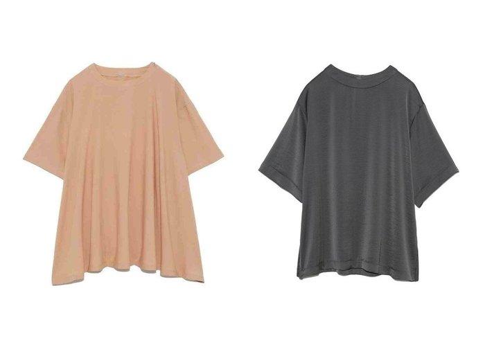 【Mila Owen/ミラオーウェン】のTシャツライク布帛ヘムフレアトップス&Tシャツライクサテンブラウス トップス・カットソーのおすすめ!人気、トレンド・レディースファッションの通販 おすすめファッション通販アイテム レディースファッション・服の通販 founy(ファニー) ファッション Fashion レディースファッション WOMEN トップス Tops Tshirt シャツ/ブラウス Shirts Blouses ロング / Tシャツ T-Shirts カットソー Cut and Sewn インナー オレンジ カットソー ヘムライン リラックス ウォッシャブル サテン フォーマル ワーク 抗菌  ID:crp329100000015080