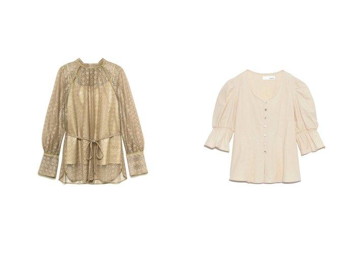 【Lily Brown/リリーブラウン】のタックデザインコットンブラウス&エコペットレーストップス トップス・カットソーのおすすめ!人気、トレンド・レディースファッションの通販 おすすめファッション通販アイテム レディースファッション・服の通販 founy(ファニー) ファッション Fashion レディースファッション WOMEN トップス Tops Tshirt シャツ/ブラウス Shirts Blouses インナー 春 Spring キャミソール スマート スリーブ チュニック パイピング ファブリック ラベンダー リボン レース 2021年 2021 S/S 春夏 SS Spring/Summer 2021 春夏 S/S SS Spring/Summer 2021 |ID:crp329100000015096