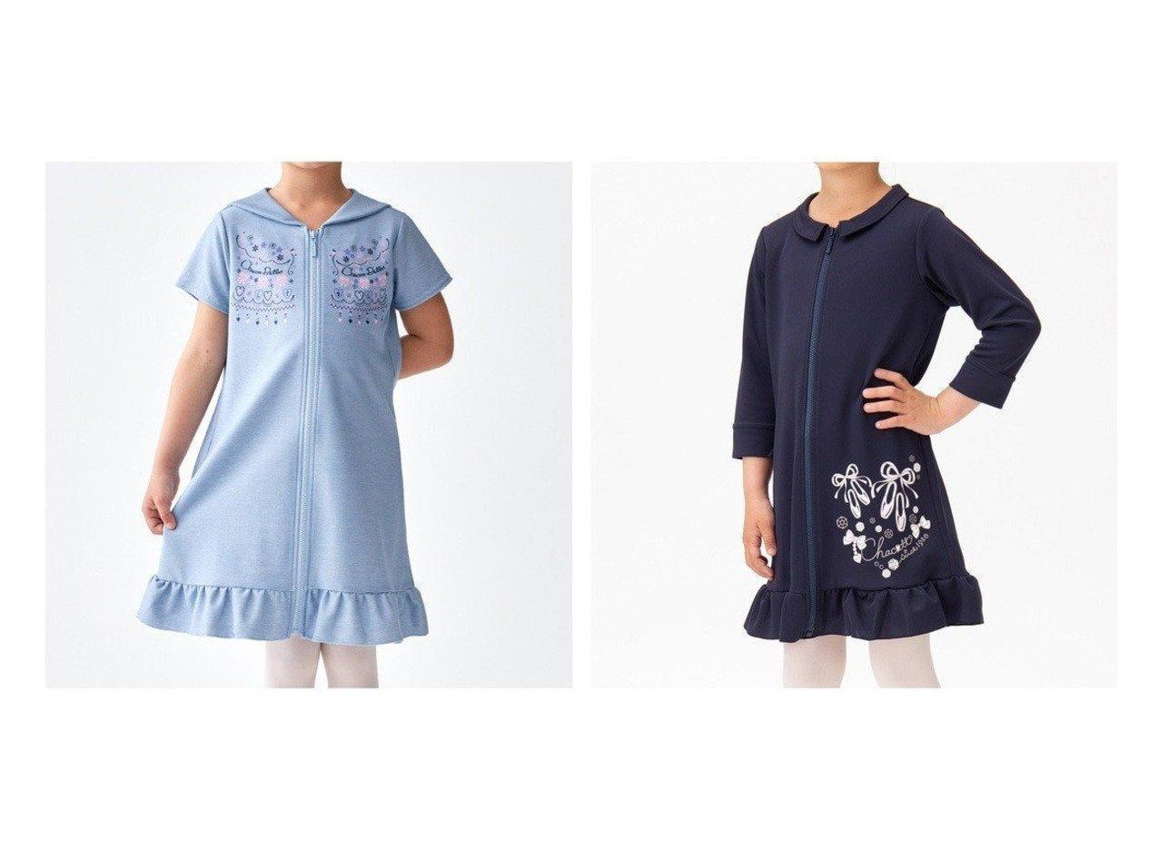 【Chacott / KIDS/チャコット】の【一部再入荷】ジップアップワンピース&【再入荷】ジップアップワンピース 【KIDS】子供服のおすすめ!人気トレンド・キッズファッションの通販 おすすめで人気の流行・トレンド、ファッションの通販商品 メンズファッション・キッズファッション・インテリア・家具・レディースファッション・服の通販 founy(ファニー) https://founy.com/ ファッション Fashion キッズファッション KIDS ワンピース Dress Kids フリル プリント 再入荷 Restock/Back in Stock/Re Arrival コンパクト 吸水 |ID:crp329100000015244