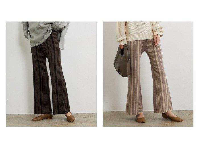 【Adam et Rope Le Magasin/アダム エ ロペ ル マガザン】のストライプニットパンツ パンツのおすすめ!人気、トレンド・レディースファッションの通販 おすすめファッション通販アイテム レディースファッション・服の通販 founy(ファニー)  ファッション Fashion レディースファッション WOMEN パンツ Pants ジーンズ |ID:crp329100000015261