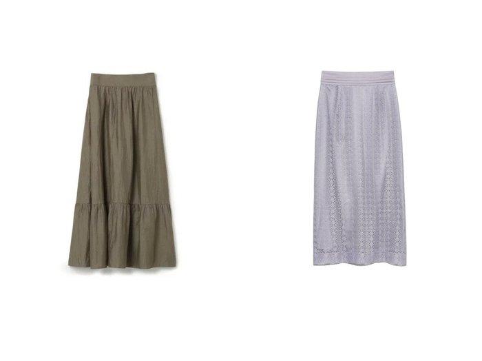 【M7days/エムセブンデイズ】のふんわりティアードスカート&【Lily Brown/リリーブラウン】のエコペットレースタイトスカート スカートのおすすめ!人気、トレンド・レディースファッションの通販 おすすめファッション通販アイテム レディースファッション・服の通販 founy(ファニー) ファッション Fashion レディースファッション WOMEN スカート Skirt ティアードスカート Tiered Skirts シャーリング ストレッチ ティアードスカート マキシ リネン ロング 洗える 春 Spring ストライプ スマート スリット セットアップ ピーチ フィット ラベンダー レース 2021年 2021 S/S 春夏 SS Spring/Summer 2021 春夏 S/S SS Spring/Summer 2021 |ID:crp329100000015296