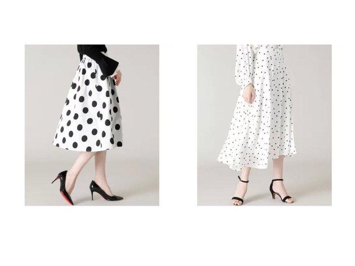 【ef-de/エフデ】の《Maglie par ef-de》リバーシブルドットジャガードスカート&《Maglie par ef-de》ランダムドットスカート《Viscotecs》 スカートのおすすめ!人気、トレンド・レディースファッションの通販 おすすめファッション通販アイテム レディースファッション・服の通販 founy(ファニー) ファッション Fashion レディースファッション WOMEN スカート Skirt チェック ドット ベーシック ミモレ リバーシブル 春 Spring アシンメトリー シルク セットアップ とろみ フレア プリント ポケット ランダム |ID:crp329100000015309