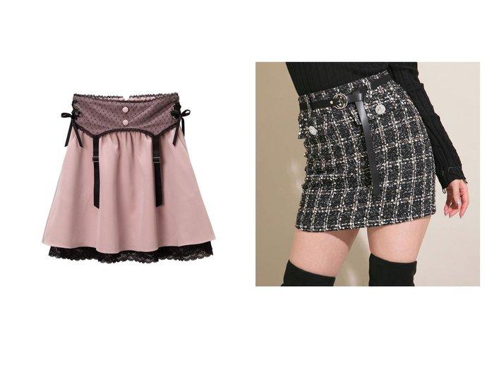 【YUMETENBO/夢展望】のドットチュールガータースカート&ベルト付きツイードミニスカート スカートのおすすめ!人気、トレンド・レディースファッションの通販 おすすめファッション通販アイテム レディースファッション・服の通販 founy(ファニー)  ファッション Fashion レディースファッション WOMEN スカート Skirt ミニスカート Mini Skirts ベルト Belts 2021年 2021 2021 春夏 S/S SS Spring/Summer 2021 S/S 春夏 SS Spring/Summer ギャザー ポケット リボン レース 春 Spring 2020年 2020 2020-2021 秋冬 A/W AW Autumn/Winter / FW Fall-Winter 2020-2021 A/W 秋冬 AW Autumn/Winter / FW Fall-Winter ツイード ミニスカート |ID:crp329100000015314