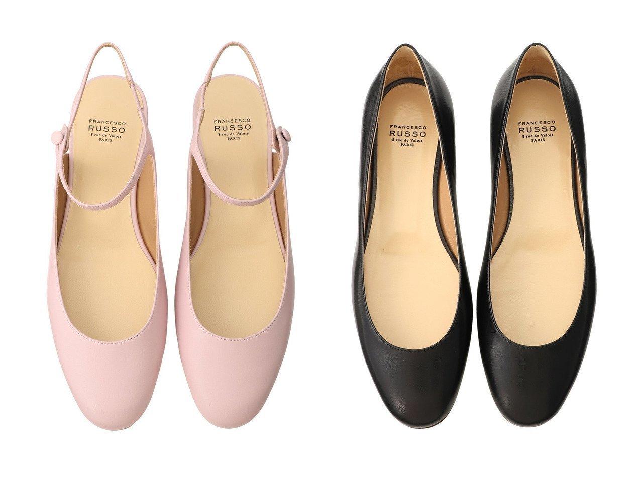 【FRANCESCO RUSSO/フランセスコルッソ 】のストラップフラットシューズ&フラットシューズ シューズ・靴のおすすめ!人気、トレンド・レディースファッションの通販 おすすめで人気の流行・トレンド、ファッションの通販商品 メンズファッション・キッズファッション・インテリア・家具・レディースファッション・服の通販 founy(ファニー) https://founy.com/ ファッション Fashion レディースファッション WOMEN 2021年 2021 2021 春夏 S/S SS Spring/Summer 2021 S/S 春夏 SS Spring/Summer サンダル シェイプ シューズ ソックス フェミニン フラット ラップ 春 Spring |ID:crp329100000015317